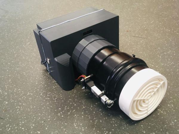 изобретение, звуковой проектор
