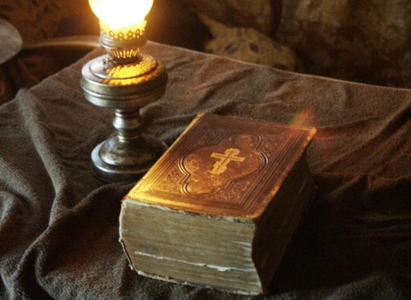 ученые, Библия, имена