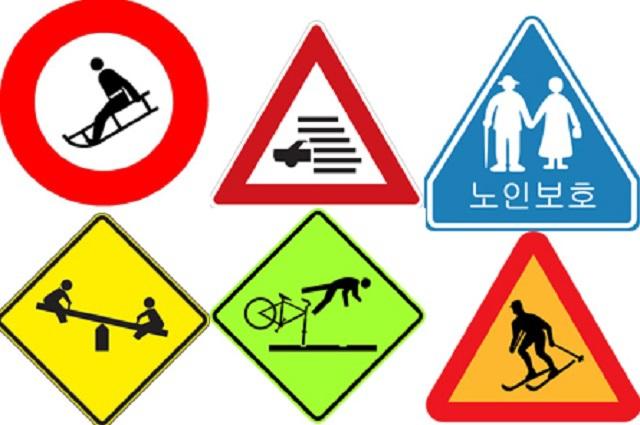 придумать дорожный знак картинки оценить варианты кос