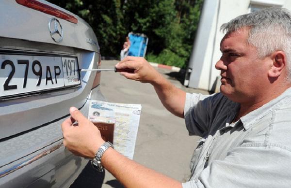 автомобили, номера, закон, президент, Путина