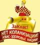 Coca-Cola напоит россиян квасом