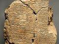 Найдены нереально древние стихи о любви