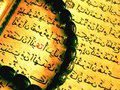 Сунниты и шииты — в чем разница и в чем противостояние ветвей ислама