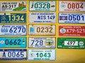 Номерной знак: самые необычные таблички автовладельцев