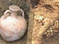 В Норвегии обнаружена редкая древнеримская чаша